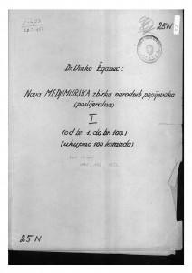 Hrvatske pučke popijevke iz Međimurja, sv. I., 1945/46; 1952.