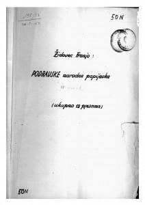 Podravske narodne popijevke, sv. VII.