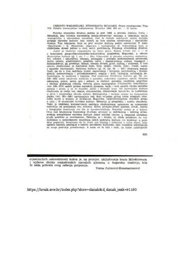 Christo Wakarelski, Etnografia bulgarii (prikaz)
