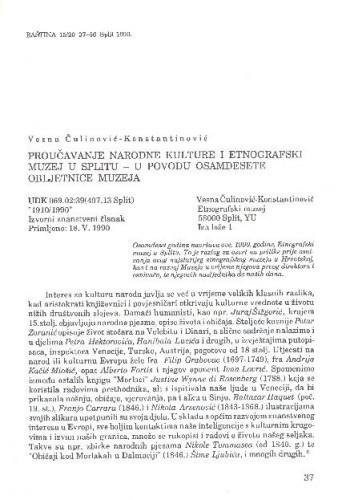 Proučavanje narodne kulture i Etnografski muzej u Splitu - u povodu osamdesete obljetnice muzeja