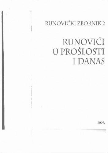 Svadba i vjenčanje u Runovićima