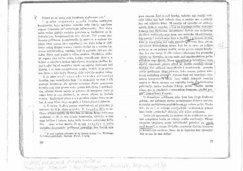 Vera St. Erlich - Individualna psihologija u školskoj praksi