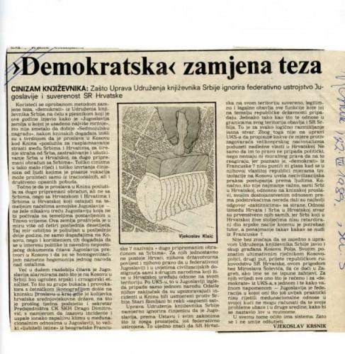 Proslava Kosovske bitke -