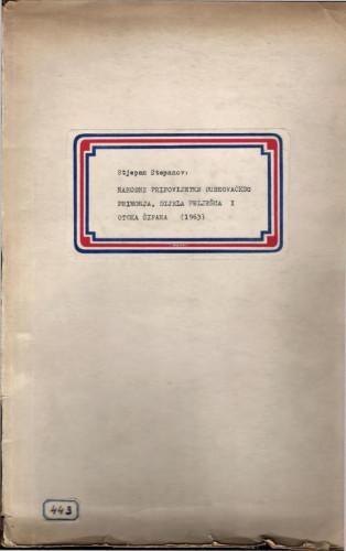 Narodne pripovijetke Dubrovačkog primorja, dijela Pelješca i otoka Šipana, 1963.