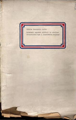 Hrvatski narodni običaji iz okolice Dubrovnika (Župa i Dubrovačka Rijeka), 1962.