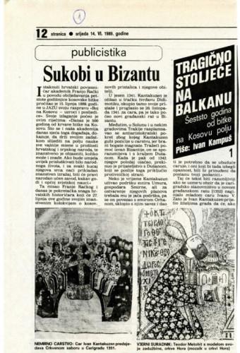 600 godina od bitke na Kosovu polju (1. dio) - Sukobi u Bizantu