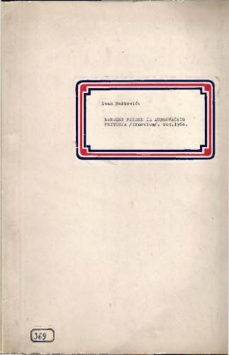 Narodne pjesme iz Dubrovačkog primorja (Trnovica), 1960.
