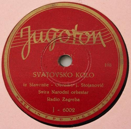 Svatovsko kolo iz Slavonije