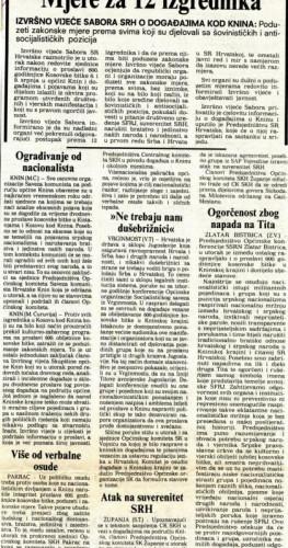 Proslava Kosovske bitke - Mjere za 12 izgrednika; Reakcije