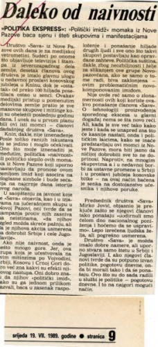Proslava Kosovske bitke - Daleko od naivnosti
