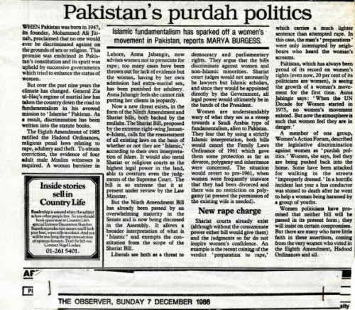 Pakistan's purdah politics