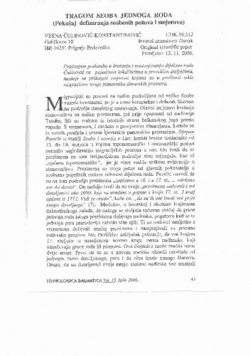 Tragom seoba jednog roda : (pokušaj definiranja seobenih putova i smjerova)