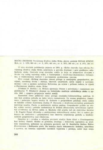Krčki zbornik, sv. 1 , 1970 (prikaz)