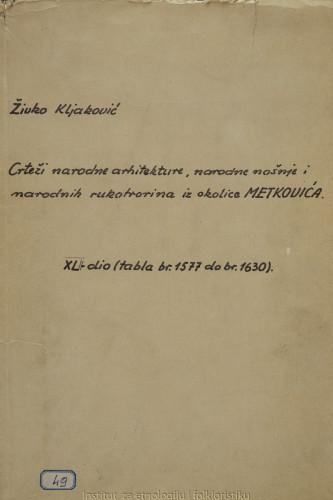 Crteži narodne arhitekture, narodnih nošnja i narodnih rukotvorina iz okolice Metkovića; 42. dio tabla 1577- 1630, 1964.