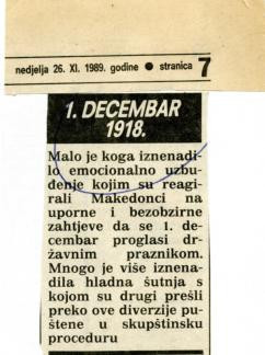 1. decembar 1918.