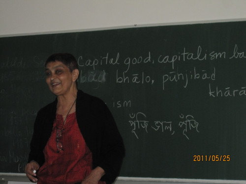Feminisms in a Transnational Perspective 2011: Women Narrating Their Lives and Action. Gayatri Chakravorty Spivak