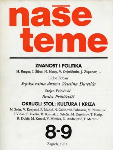 Rat u Španjolskoj 1936-1939. i jugoslavenski interbrigadisti, (Muzej revolucije naroda Hrvatske