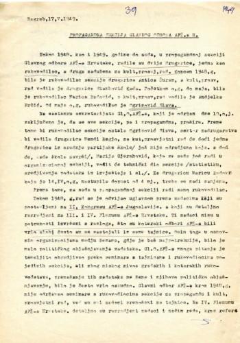 Propagandna sekcija glavnog odbora AFŽ-a Hrvatske