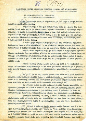 Zaključci druge sjednice AFŽ-a Jugoslavije