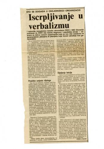 Iscrpljivanje u verbalizmu (članak)