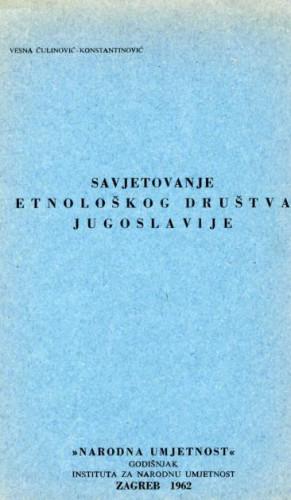 Savjetovanje etnološkog društva Jugoslavije