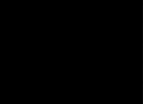 Tanac iz Čare