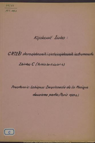 Crteži starovjekovnih instrumenata; Precrtano iz: Labiqnac: Encyclopedie de la deuxieme partie (Paris 1927).