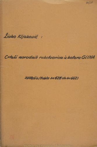 Crteži narodne arhitekture i narodnih rukotvorina iz kotara Gline; 18. dio tabla 621- 662