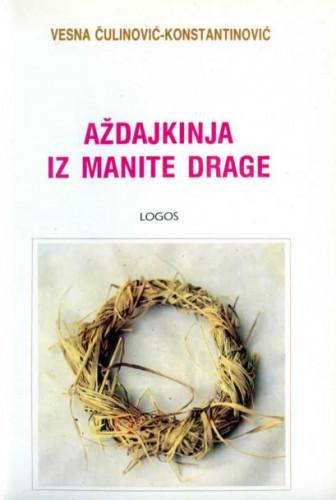 Aždajkinja iz Manite Drage