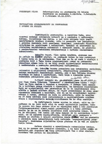 Prijedlog pisma Republičkom sekretarijatu za pravosuđe i upravu SR Srbije - studeni 1982.