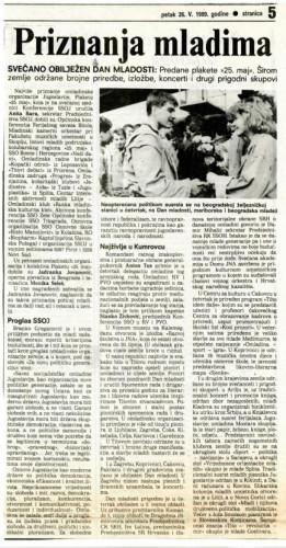 Dan mladosti 1989. - Priznanja mladima