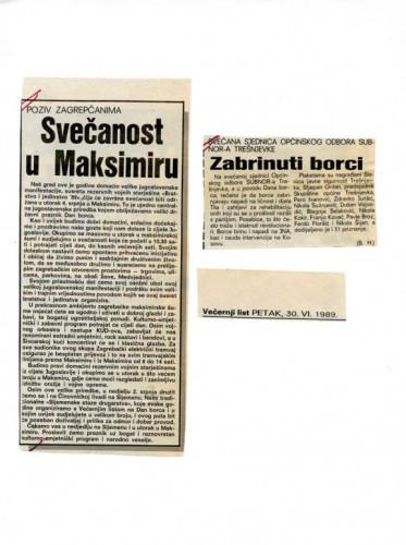 Dan borca - Svečanost u Maksimiru