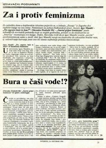 Debata Mandić i Drakulić-Ilić (hemeroteka)