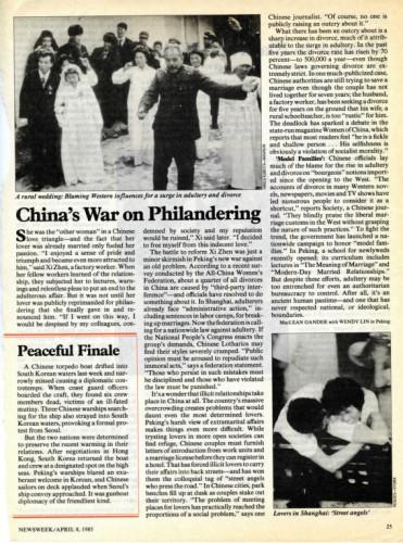 China's War on Philandering