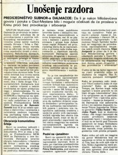 Proslava Kosovske bitke - Unošenje razdora