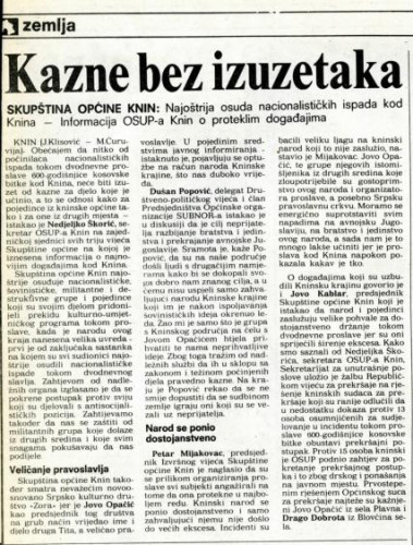 Proslava Kosovske bitke - Kazne bez izuzetaka