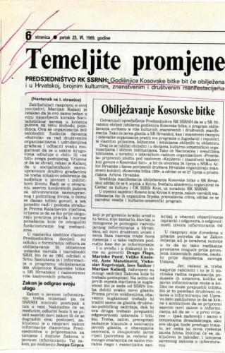 Proslava Kosovske bitke - Temeljite promjene