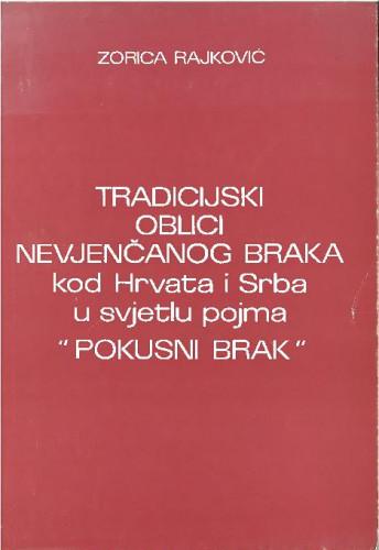 Tradicijski oblici nevjenčanog braka kod Hrvata i Srba u svjetlu pojma