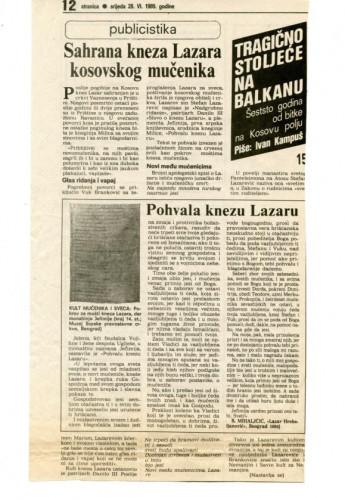 600 godina od bitke na Kosovu polju (15. dio) - Sahrana kneza Lazara; Hrvati u Kosovskoj bitki (8. dio)