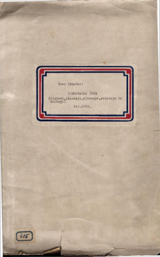 Dubrovačka Župa; Stihovi, plesanje, pjevanje, sviranje te običaji, 1962.