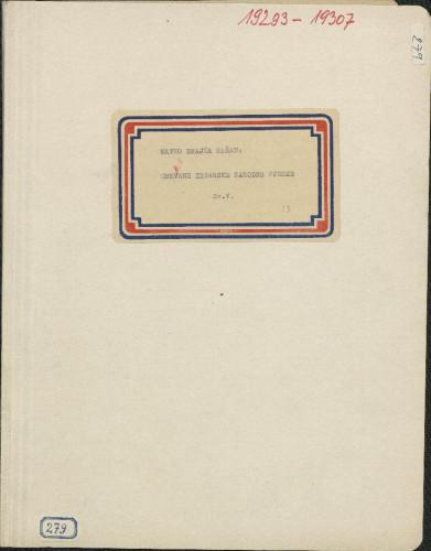 Crkvene istarske pjesme, sv. V.
