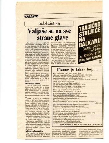 600 godina od bitke na Kosovu polju (14. dio) - Valjaše se na sve strane glave