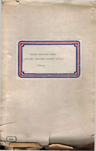 Hrvatski konavoski narodni običaji, 1961