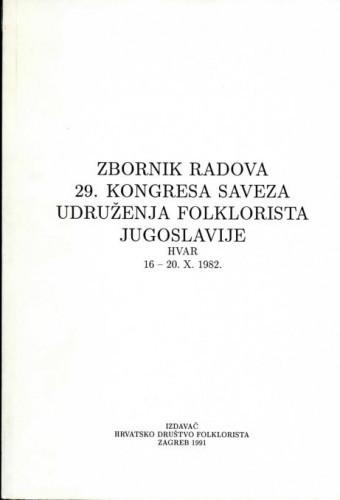 Žensko ruho jadranskog područja kao primjer prožimanja utjecaja