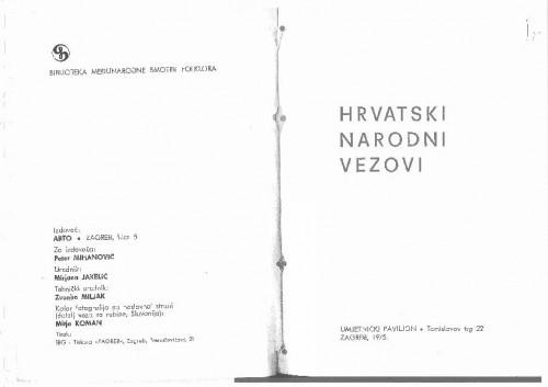 Hrvatski narodni vezovi