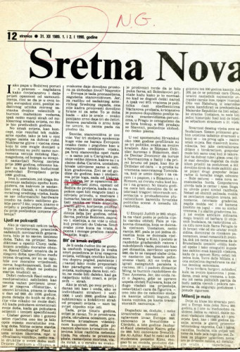 Sretna Nova (1990.)