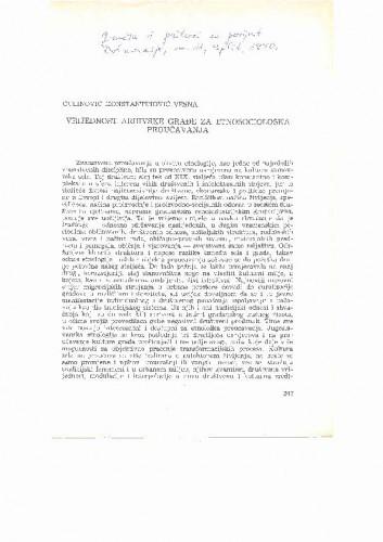 Vrijednost arhivske građe za etnosociološka proučavanja
