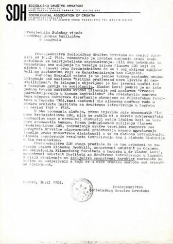 Pismo predsjedništva SDH-a Predsjedniku Sudskog vijeća Okružnog javnog tužilaštva u Beogradu