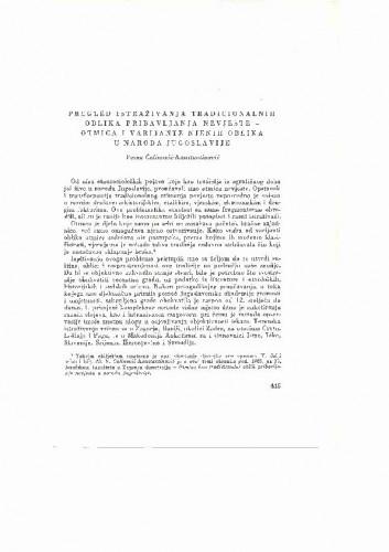 Pregled istraživanja tradicionalnih oblika pribavljanja nevjeste - otmica i varijante njenih oblika u naroda Jugoslavije