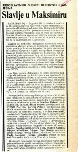 Dan borca - Slavlje u Maksimiru